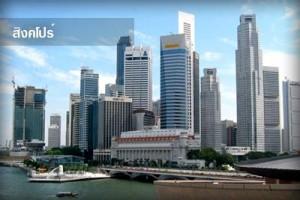 singapore-040